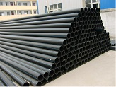 alamin-hdpe-pipes